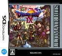 【中古】ドラゴンクエスト9 星空の守り人 アルティメットヒッツソフト:ニンテンドーDSソフト/ロールプレイング・ゲーム