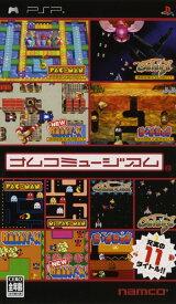 【中古】ナムコミュージアムソフト:PSPソフト/その他・ゲーム
