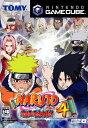 【中古】NARUTO−ナルト− 激闘忍者大戦!4ソフト:ゲームキューブソフト/マンガアニメ・ゲーム