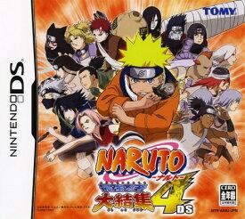 【中古】NARUTO−ナルト− 最強忍者大結集4DSソフト:ニンテンドーDSソフト/マンガアニメ・ゲーム