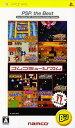 【中古】ナムコミュージアム PSP the Bestソフト:PSPソフト/その他・ゲーム