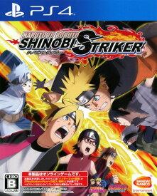 【中古】NARUTO TO BORUTO シノビストライカーソフト:プレイステーション4ソフト/マンガアニメ・ゲーム