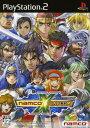 【中古】ナムコ クロス カプコンソフト:プレイステーション2ソフト/シミュレーション・ゲーム