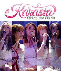 【中古】初限)KARA 2nd JAPAN TOUR 2013 KARASIA 【ブルーレイ】/KARAブルーレイ/映像その他音楽