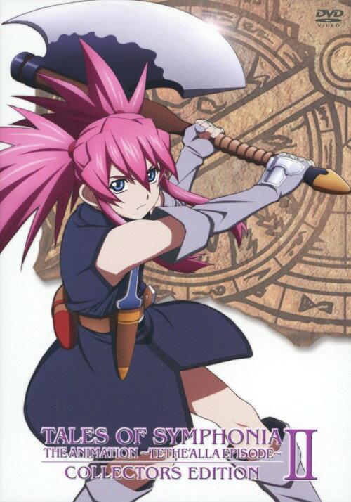 【中古】OVA テイルズ オブ シンフォニア THE ANIMATION テセアラ編 コレクターズ・エディション 第2巻 <初回限定版>/小西克幸