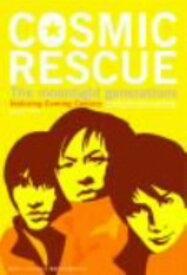 【中古】初限)COSMIC RESCUE The Moonlight Gene… 【DVD】/カミングセンチュリーDVD/邦画SF