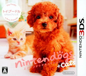 【中古】nintendogs+cats トイ・プードル&Newフレンズソフト:ニンテンドー3DSソフト/シミュレーション・ゲーム
