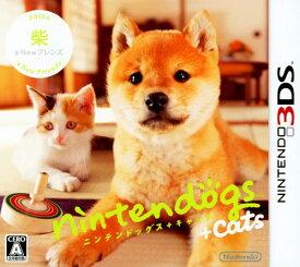【中古】nintendogs+cats 柴&Newフレンズソフト:ニンテンドー3DSソフト/シミュレーション・ゲーム