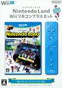 【中古】Nintendo Land Wiiリモコンプラスセット アオ (同梱版)ソフト:WiiUソフト/任天堂キャラクター・ゲーム