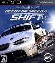 【中古】ニード・フォー・スピード シフトソフト:プレイステーション3ソフト/スポーツ・ゲーム