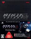 【中古】NINJA GAIDEN Σ2 プレミアムボックス (限定版)ソフト:プレイステーション3ソフト/アクション・ゲーム