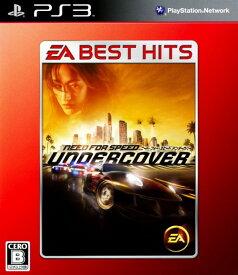 【中古】ニード・フォー・スピード アンダーカバー EA BEST HITSソフト:プレイステーション3ソフト/スポーツ・ゲーム