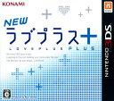 【中古】NEWラブプラス+ソフト:ニンテンドー3DSソフト/恋愛青春・ゲーム