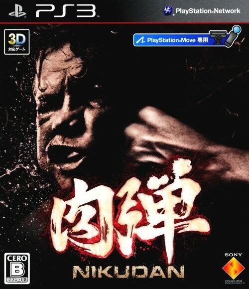 【中古】肉弾ソフト:プレイステーション3ソフト/アクション・ゲーム