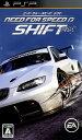 【中古】ニード・フォー・スピード シフトソフト:PSPソフト/スポーツ・ゲーム