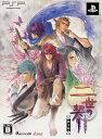 【中古】二世の契り (限定版)ソフト:PSPソフト/恋愛青春 乙女・ゲーム