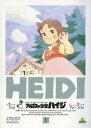 【中古】アルプスの少女ハイジ 1/杉山佳寿子DVD/キッズ ランキングお取り寄せ