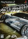 【中古】ニード・フォー・スピード モスト・ウォンテッドソフト:プレイステーション2ソフト/モータースポーツ・ゲーム