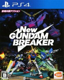 【中古】New ガンダムブレイカーソフト:プレイステーション4ソフト/マンガアニメ・ゲーム