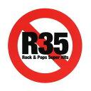【中古】R35[アールサンジュウゴ]/オムニバスCDアルバム/洋楽