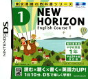 【中古】NEW HORIZON English Course 1ソフト:ニンテンドーDSソフト/脳トレ学習・ゲーム