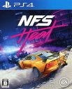 【中古】Need for Speed Heatソフト:プレイステーション4ソフト/スポーツ・ゲーム