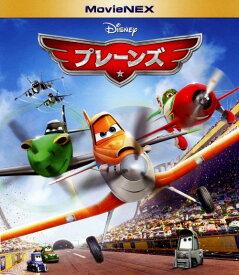 【中古】プレーンズ MovieNEX BD+DVDセット 【ブルーレイ】/デイン・クックブルーレイ/海外アニメ・定番スタジオ