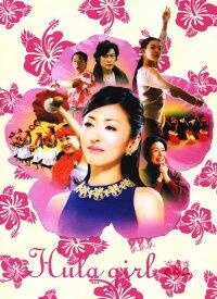 【中古】フラガール メモリアルBOX 【DVD】/松雪泰子DVD/邦画ドラマ