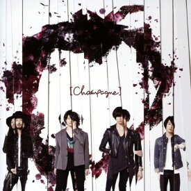 【中古】Me No Do Karate./[Alexandros]/[Champagne]CDアルバム/邦楽