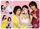 【中古】ラスト・シンデレラ BOX 【DVD】/篠原涼子DVD/邦画TV