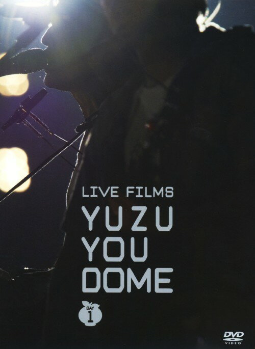【中古】ゆず/1.LIVE FILMS YUZU YOU DOME DAY… 【DVD】/ゆず