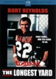 【中古】期限)ロンゲスト・ヤード (1974) 【DVD】/バート・レイノルズDVD/洋画青春・スポーツ