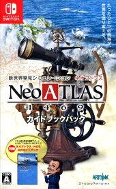 【中古】ネオアトラス1469 ガイドブックパック (限定版)ソフト:ニンテンドーSwitchソフト/シミュレーション・ゲーム