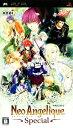 【中古】ネオ アンジェリーク Specialソフト:PSPソフト/恋愛青春 乙女・ゲーム