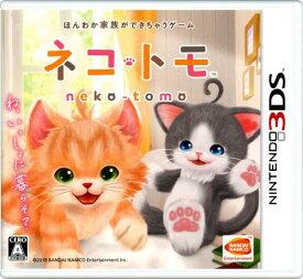 【中古】ネコ・トモソフト:ニンテンドー3DSソフト/シミュレーション・ゲーム