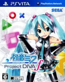 【中古】初音ミク −Project DIVA− fソフト:PSVitaソフト/リズムアクション・ゲーム