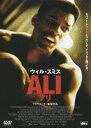 【中古】期限)アリ 【DVD】/ウィル・スミスDVD/洋画青春・スポーツ