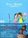 【中古】フルハウス ディレクターズ・カット版 DVD−BOX 1/ピ(RAIN)DVD/韓流・華流