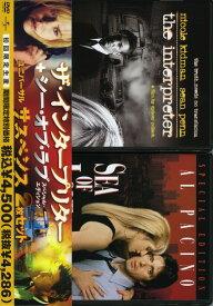 【中古】初限)ザ・インタープリター/シー・オブ・ラブ SP・エディション 【DVD】/ニコール・キッドマンDVD/洋画サスペンス