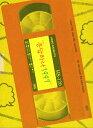 【中古】2.応答せよ1997 BOX (完) 【DVD】/チョン・ウンジDVD/韓流・華流