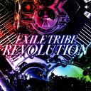 【中古】EXILE TRIBE REVOLUTION/EXILE TRIBECDアルバム/邦楽