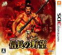 【中古】信長の野望ソフト:ニンテンドー3DSソフト/シミュレーション・ゲーム