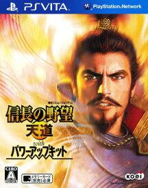 【中古】信長の野望 天道 with パワーアップキットソフト:PSVitaソフト/シミュレーション・ゲーム