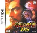 【中古】信長の野望DSソフト:ニンテンドーDSソフト/シミュレーション・ゲーム