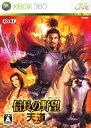 【中古】信長の野望 天道ソフト:Xbox360ソフト/シミュレーション・ゲーム