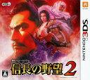 【中古】信長の野望2ソフト:ニンテンドー3DSソフト/シミュレーション・ゲーム