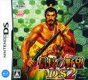 【中古】信長の野望DS2