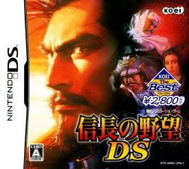 【中古】信長の野望DS KOEI The Bestソフト:ニンテンドーDSソフト/シミュレーション・ゲーム