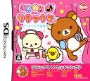 【中古】のりのり♪リラックマ 〜ヒットソング音楽祭〜ソフト:ニンテンドーDSソフト/マンガアニメ・ゲーム