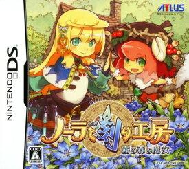 【中古】ノーラと刻の工房 霧の森の魔女ソフト:ニンテンドーDSソフト/ロールプレイング・ゲーム
